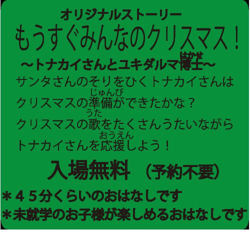 ichikawa02