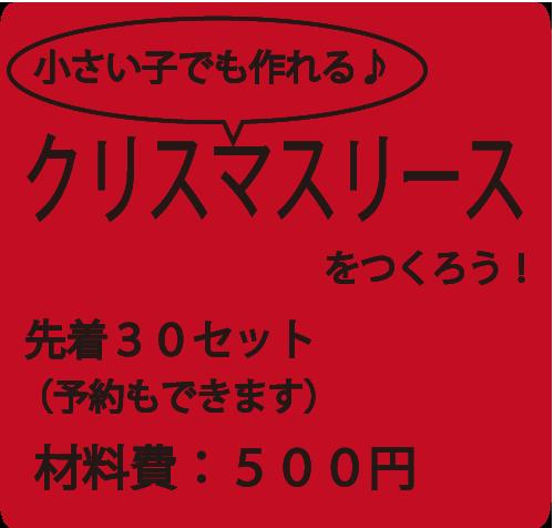 yokohama01